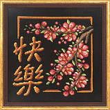 """Набор для вышивки крестом """"Panna"""" Счастье И-1125, фото 3"""