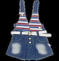 Детский джинсовый сарафан, Турция, ТМ Ромашка, р. 80, 86, 92, 98
