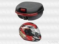 Кофр пластиковый с шлемом