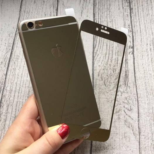 Комплект зеркальных противоударных стёкол для iPhone 6/6s