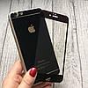 Комплект зеркальных противоударных стёкол для iPhone 6/6s, фото 2