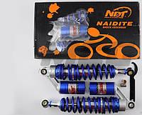 Амортизаторы задние Дельта 340 мм газо-масляные NDT