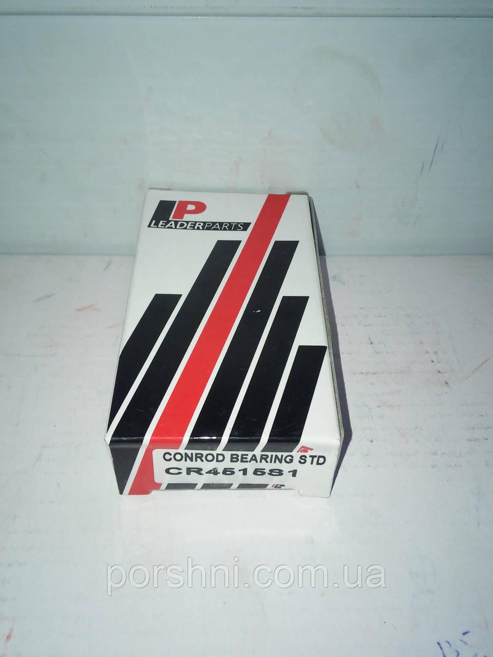 Вкладыши шатунные Ford  Fiesta Focus  1.25 - 1.6 ZETEK  STD  Leaderp CR4151AM