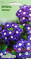 "Семена цветов Вербена Аметист, многолетнее 0,1 г, "" Елітсортнасіння"",  Украина"