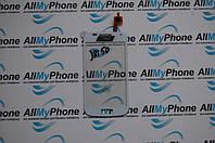 Сенсорный экран для мобильного телефона Samsung I8150 Galaxy W белый
