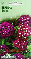 "Семена цветов Вербена Блеск, многолетнее 0,1 г, "" Елітсортнасіння"",  Украина"