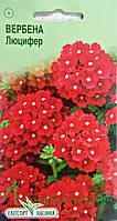 "Семена цветов Вербена Люцифер, многолетнее 0,1 г, "" Елітсортнасіння"",  Украина"
