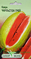 "Семена  арбуза Чарлстон Грей, раннеспелый 10 шт, ""Елiтсортнасiння"", Украина"