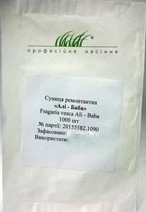 Суниця Алі-Баба 1000н (Проф насіння)