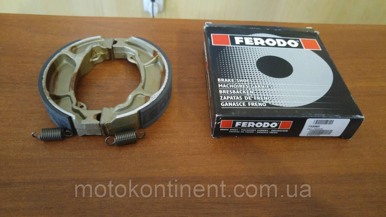 FSB963 Барабанні гальмівні колодки Ferodo для мотоцикла HONDA.125.0 x 25.0 mm