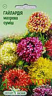 """Семена цветов Гайлардия красивая Махровая смесь, однолетнее 0,5 г, """" Елітсортнасіння"""",  Украина"""