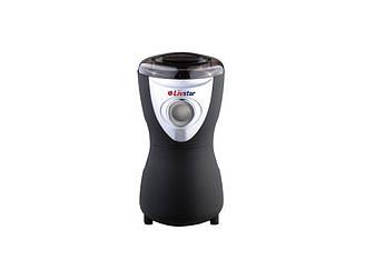 Кофемолка 150 Вт (LivStar LSU-1192)