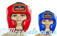 Шлем боксерский с полной защитой Zel 5207 (шлем бокс): 2 цвета, L/XL