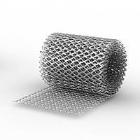 Сетка просечно-вытяжная 25х60х0,5 (1*10м)