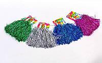 Помпоны болельщика (махалки) для черлидинга и танцев Pom Poms L-34см CH-4878