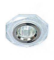 Светильник точечный Feron 8020-2/(CD3003) мерцающее серебро-серебро MR16 50W  SHSV/SV