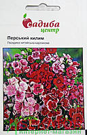 """Семена гвоздики Персидский Ковер, 0,1 г, """"Садиба  Центр"""",  Украина"""