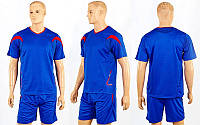 Футбольная форма Аcting CO-5402-BL (PL, р-р M-XXL, синий, шорты синие)