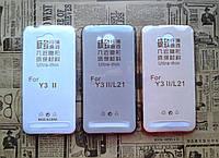 Ультратонкий чохол для Huawei Y3 ll (Y3 2) сірий