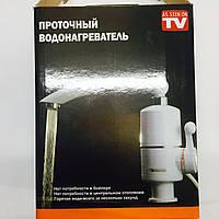 Водонагреватель 5275