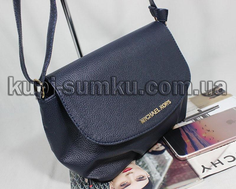 733261a49c67 Стильный темно-синий клатч-мешок с клапаном на длинной ручке -  Интернет-магазин