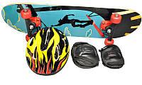Скейтборд (шлем+защита+чехол). Суперцена!
