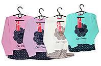 Кофты детские для девочки подростковые Toontoy, фото 1