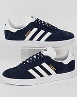 Мужские кроссовки Adidas Gazelle II Blue(ТОП РЕПЛИКА ААА+)