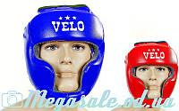 Шлем боксерский с полной защитой Velo 5005 (шлем бокс): 2 цвета, кожа, XL
