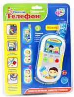 Умный телефон слайдер Joy Toy  7042