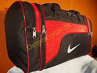 Сумка спортивная дорожная Nike 278 регулируемый объем красная