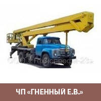 Услуги автовышки 17-30 метров