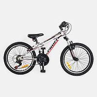 Подростковый спортивный велосипед фрирайд 20 дюймов PROFI G20A315-L1-W оборудование Shimano ***