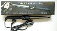 Плойка конусная PRO MOZER MZ-7010 B, электрощипцы для завивки волос