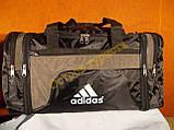 Сумка спортивная дорожная Adidas 278 регулируемый объем серо-зеленая, фото 2