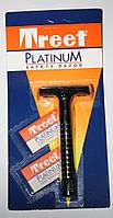 Классический станок для бритья Treet Platinum + 2 лезвия