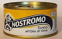 Тунец Nostromo Tonno all Olio di Oliva