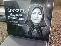 Пам'ятник на могилу № 315