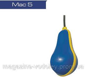 Датчик уровня тяжелый  MAC5 (кабель 10м)