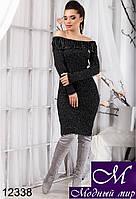 Утонченное женское вязаное платье черного цвета (ун.42-46) арт. 12338