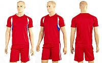 Футбольная форма подростковая Line CO-4587-R (PL, р-р M-XL, красный)