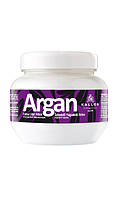 Argan hair mask Kallos 270