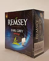Чай Remsey Earl Grey