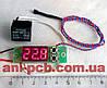 Терморегулятор Термо-12В-DS