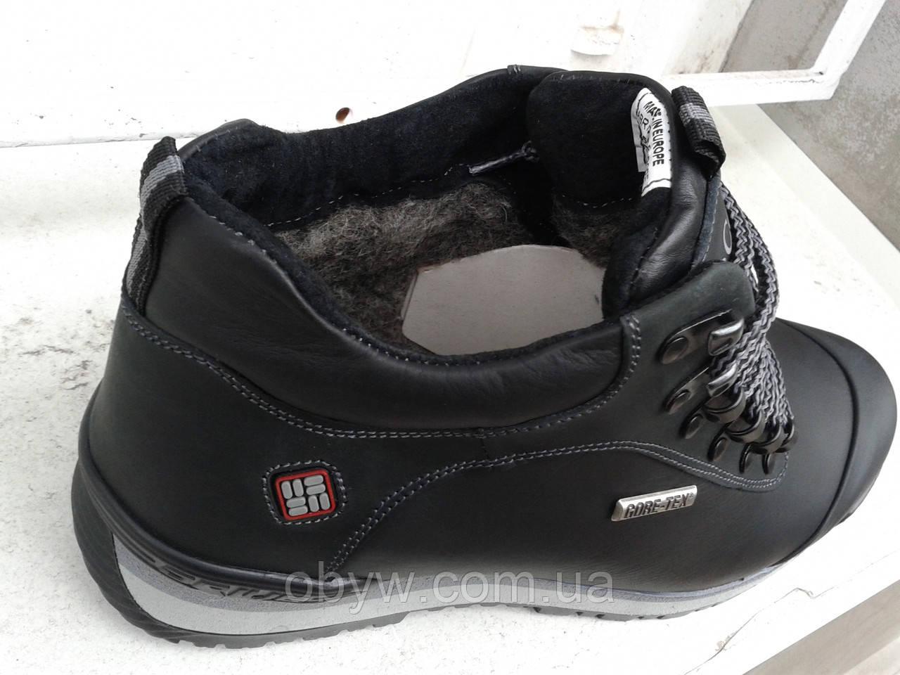 Cаlambia кожаные кроссовки зима