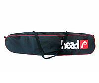 Чехол для сноуборда HEAD Single Boardbag (145, 155, 165 см) 165