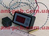 Терморегулятор ТК-12В-3Д-а