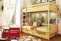 Кровать двухъярусная Дуэт из натурального дерева