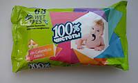 Вологі серветки 100% чистоти для дітей 63 шт.