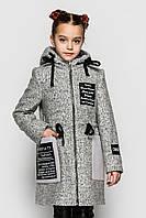 """Пальто демисезонное для девочки  """"Джулия"""" 128, 134, 140"""